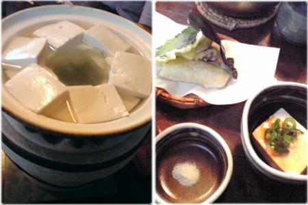 湯豆腐と精進天ぷら